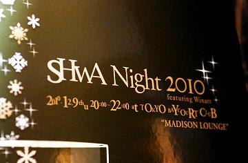 night2010_01
