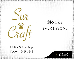 Sur Craft